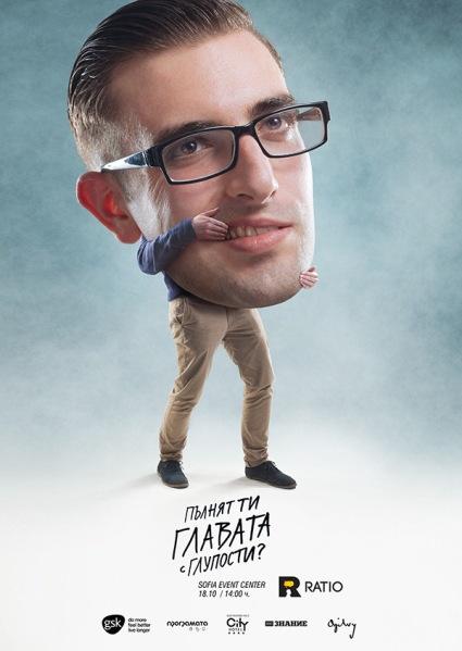 Ratio-2
