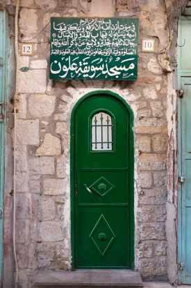 jerusalem-door-4